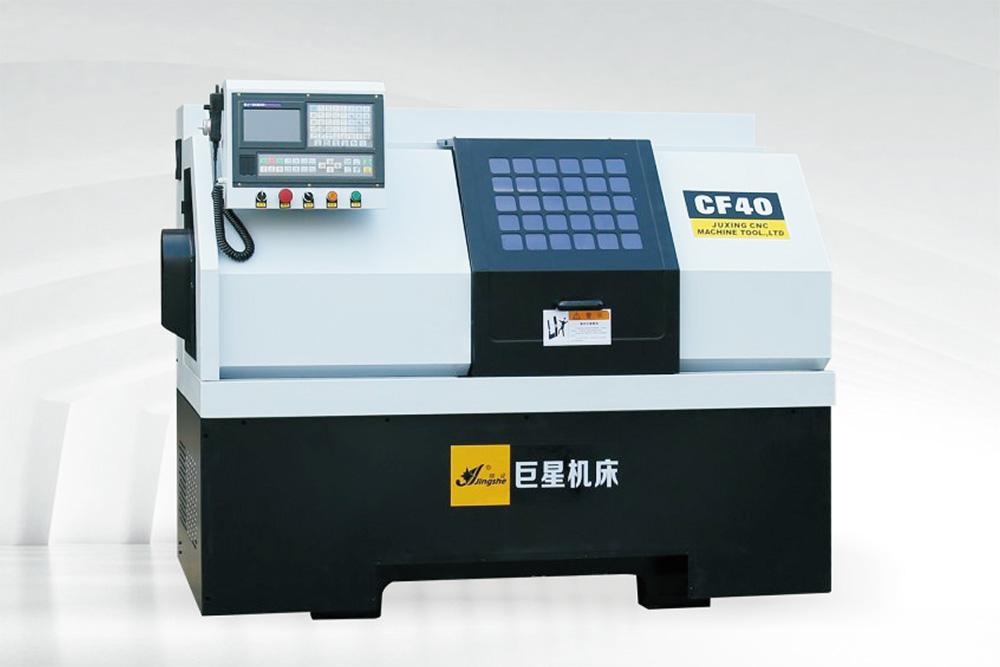 CF40數控車方機